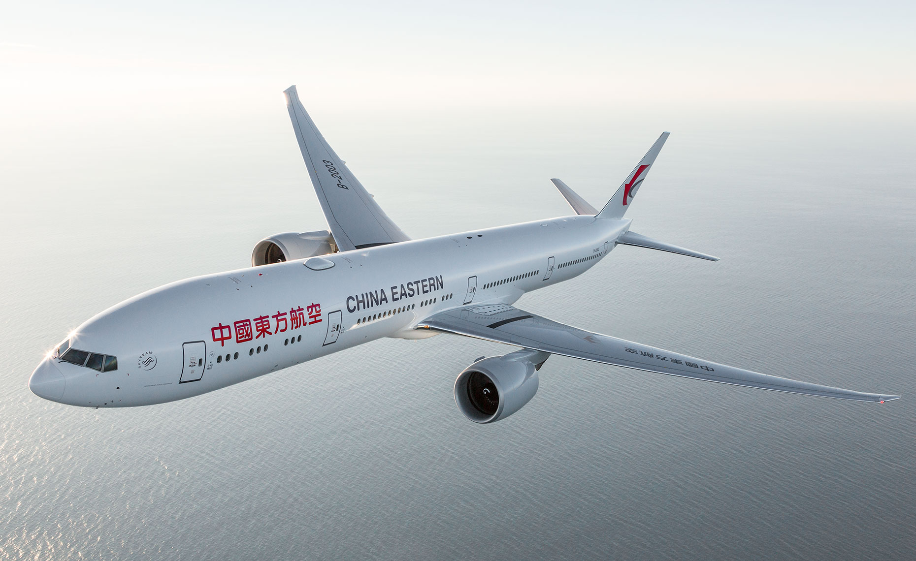 China Eastern Airlines Boeing 777